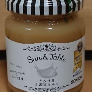 未開封 とろける北海道ミルク