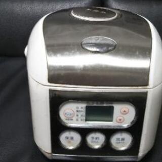 SANYO 炊飯器 三合炊き
