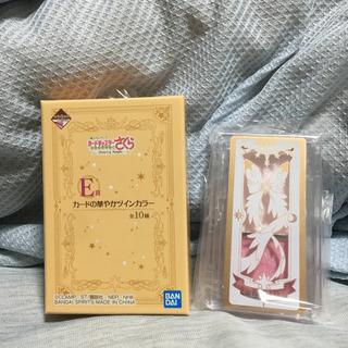 一番コフレ カードキャプターさくら E賞 FLIGHT