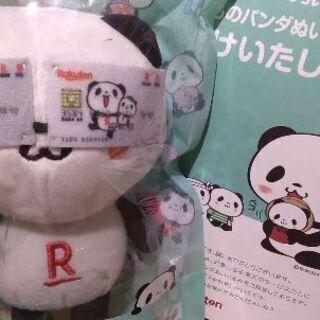 新品•袋は未開封  楽天  お買い物パンダ