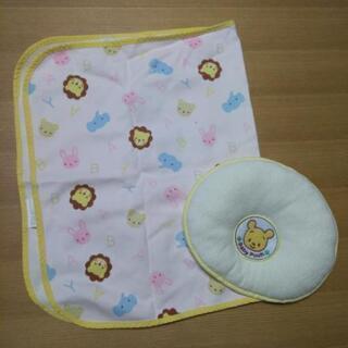赤ちゃん 枕 オムツシート セット