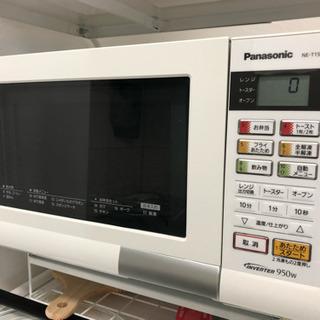 【ジャンク品】パナソニック オーブンレンジ&レンジ用ワイヤーラッ...