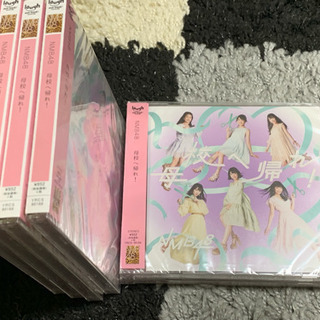 完全未開封品 ★ NMB48 21st Single 母校へ帰れ...