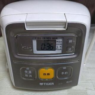 タイガー 炊飯器 3合 一人暮らし用 マイコン ホワイト 炊きた...