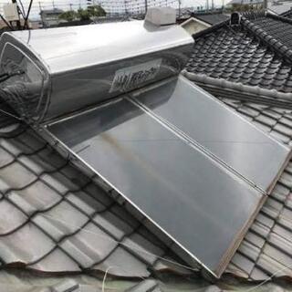 太陽光温水器やアンテナ撤去など、屋根に登って作業できる方