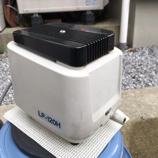安永エアーポンプ LP120H(S)動作確認済 空気取込口 フィ...