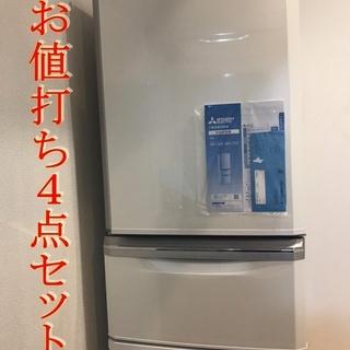 ★『超美品・お値打ちおまとめ品 』9/25日迄限定出品【冷蔵庫&...