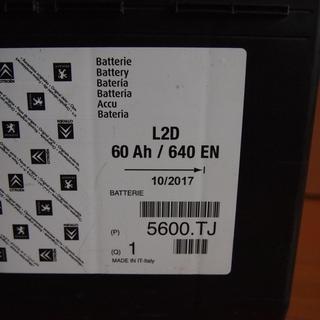 メンテナンスフリーバッテリ品番5600TJ