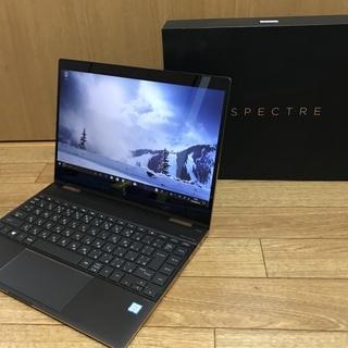 【美品】【激薄】【爆速第8世代CPU】 HP Spectre x...