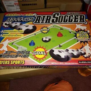 スライディングエアサッカー☆新品未開封品譲ります。