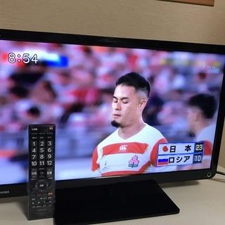 【★値下★】デジタルハイビジョン液晶テレビ 23型 TOS…