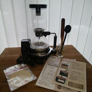 【ツインバード工業】サイフォン式コーヒーメーカー