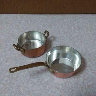 銅鍋ミニ、2つセット