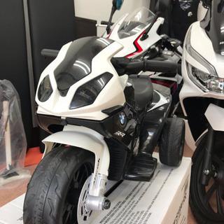 BMW S1000 RR 電動三輪バイク