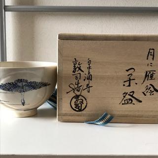 山川敦司 色絵茶碗 月に雁(木箱)抹茶碗 左道具