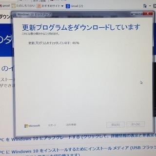 PC教室  Windows7サポート終了でお悩みの方