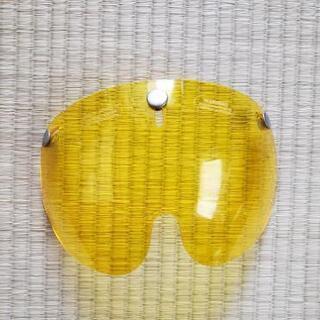 [ワンコイン企画]ヘルメットシールド、黄色