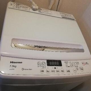 7.5kg洗濯機(風乾燥)★半年使用