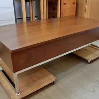 リフトアップ天板 センターテーブル 中古品 /  ディノス セシール