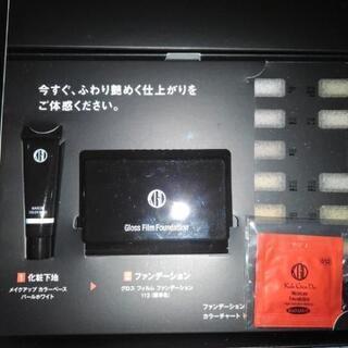 江原道 ファンデーションサンプルセット