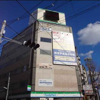 三宮駅前テナント♫ワンフロアで広々♫業種相談可能♫