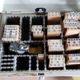 激安王価格‼工事用印鑑セット