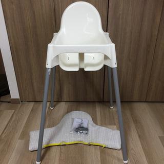 IKEA ベビーチェア シートクッションつき