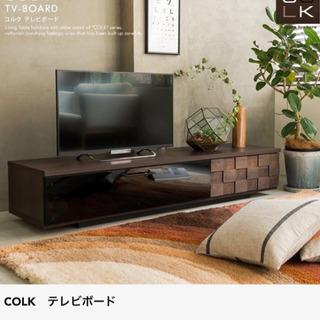 COLK テレビボード ウォルナット調