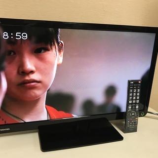 まだ在庫あり!【★値下★】デジタルハイビジョン液晶テレビ 23型...
