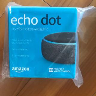 (新品) Echo Dot 第3世代 - スマートスピーカー w...