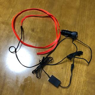 車の内装用ワイヤーライト