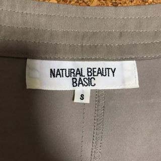 NATURAL BEAUTY BASIC ジャケット - 練馬区