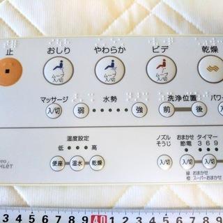 TOTO ウォシュレット 専用リモコン 温水便座 TCF 728...