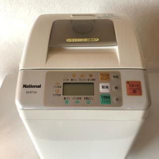 ホームベーカリー  Panasonic(旧National) S...