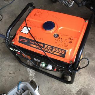 レンタル 発電機 ナカトミ EG2000  一日1360円