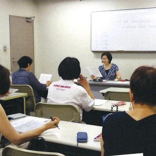 初心者向け「映画を楽しみ、楽ラク英会話」あざみ野クラス新規開講!