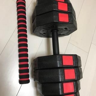 可変式ダンベル 20kg x 2