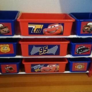 カーズ マックイーン おもちゃ箱