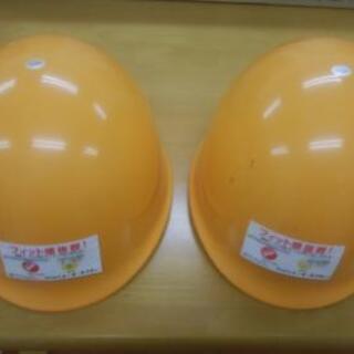 ヘルメット保護帽(防災)