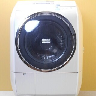 配達可 日立 ドラム式洗濯機 10kg BD-V9600L 20...