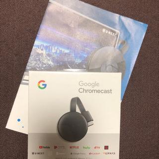 【新品未開封】Google Chromecast 第3世代