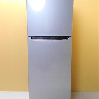 配達可 ハイセンス 227L 2ドア冷蔵庫 HR-B2301 2...