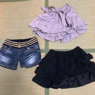 レディース スカート パンツ三点
