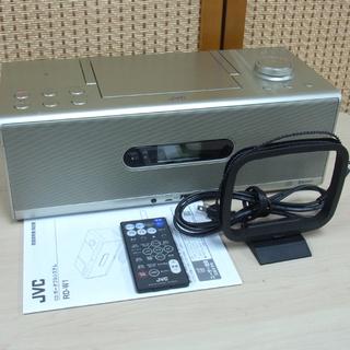南12条店 JVC Bluetooth対応 CDコンポ CDポー...