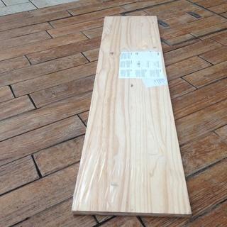 ワンコイン!!新品!!未開封!!【 IKEA 】EKBY  棚板