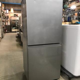 凹みあり激安! AQUA ノンフロン冷凍冷蔵庫 AQR-13G(...