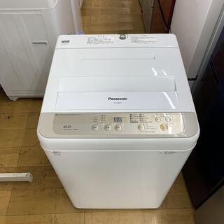 【安心安全の1年保証】Panasonicの洗濯機あります!
