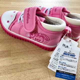 【新品】サンリオ靴14.5cm