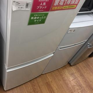 【SHARP】1年間の保証付き!2ドア冷蔵庫売ります!