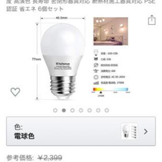 LED電球 E26 Kakanuo E26口金 口金直径26mm...
